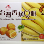 Image of Taiwan Banana Cake