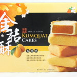 Image of Taiwan Kumquat Cake
