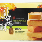 Image of Taiwan Pineapple Cake