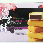 Image of Taiwan Blueberry Cake