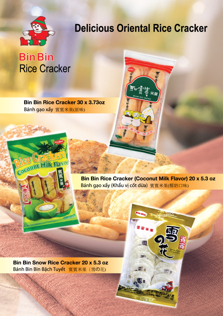 Image of Bin Bin Rice Cracker Details